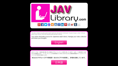 Javlibrary.com - Is Javlibrary Down right now, up or me