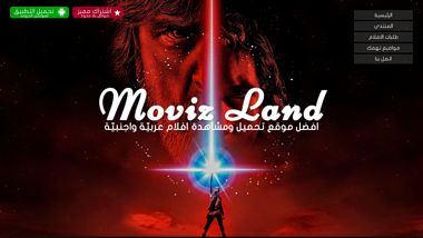 www.movizland. com